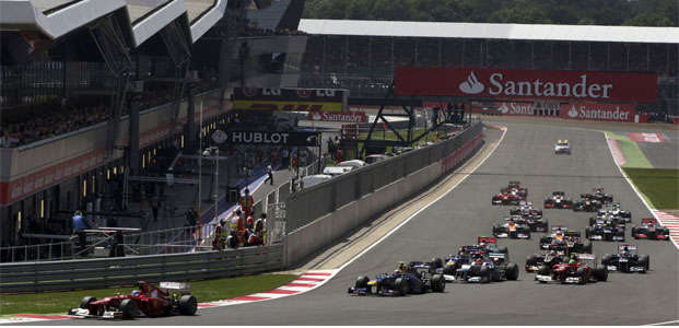 Formula 1 British Grand Prix – Consumer Event